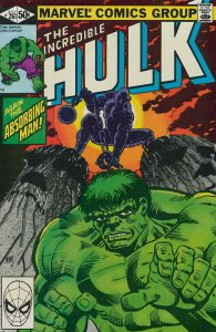 Incredible Hulk, The #261 FN; Marvel | save on shipping - details inside