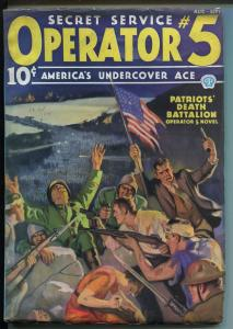 OPERATOR #5  8/1936-POPULAR-FILE COPY-AMERICAN FLAG-PATRIOT'S DEATH MARCH-vf