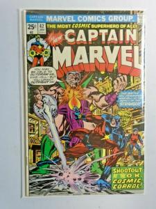 Captain Marvel #42 1st Series 3.5 (1976)