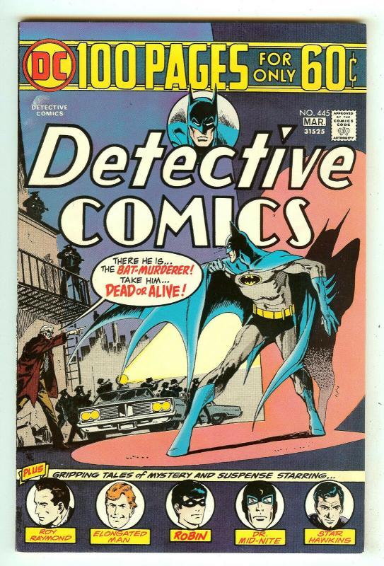Detective Comics 445   Origin Manhunter   100 Pages