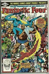 FANTASTIC FOUR #236, VF+, John Byrne, 1981, 20th Anniversary, more FF in store