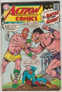 Action Comics #353 (Aug-67) FN/VF Mid-High-Grade Superman