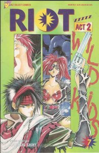 Riot, Act 2 #7 VF/NM; Viz | save on shipping - details inside