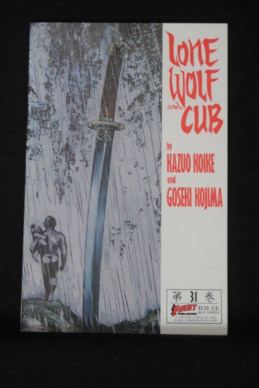 Lone Wolf Cub, 31, 1990