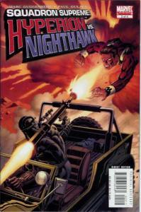 Squadron Supreme: Hyperion vs. Nighthawk #2, NM (Stock photo)