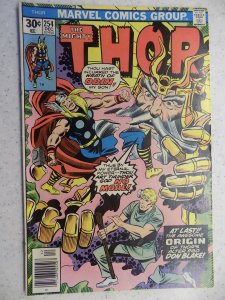 MIGHTY THOR # 254