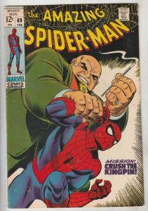 Amazing Spider-Man #69 (Feb-69) VF+ High-Grade Spider-Man
