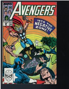 Avengers #309 (Marvel, 1989) NM-