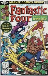 Fantastic Four #218 (1980) Spiderman App - MCU Phase Four Key!