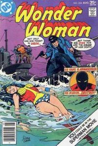 Wonder Woman (1942 series) #234, Good (Stock photo)