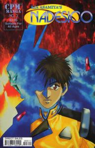 Nadesico #3 VF/NM; CPM | save on shipping - details inside