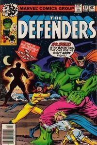 Defenders (1972 series) #69, VF+ (Stock photo)