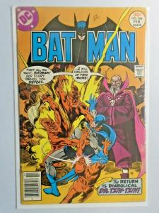 Batman #284 3.0 (1977)