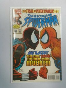 The Spectacular Spider-Man #226 6.0 FN (1995)