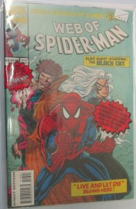 Web of Spider-Man polybagged #113 8.0 VF (1994)
