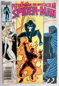Peter Parker, Spectacular Spider-Man #94 RARE MARK JEWELERS EDITION