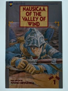 Nausicaa of the valley of the wind Part 5 (1995) #1 G