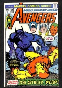 The Avengers #136 (1975)