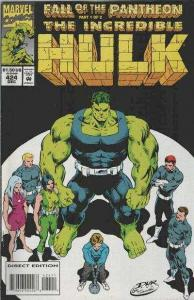 Incredible Hulk (1968 series) #424, NM- (Stock photo)