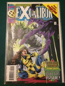 Excalibur #90