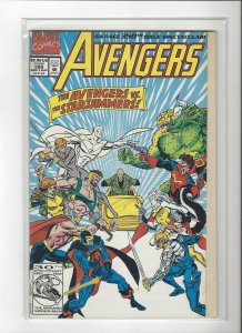 The Avenger (Vol 1) #350 Vs The Starjammers Marvel Comic NM