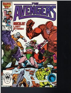 Avengers #274 (Marvel, 1986) VF/NM