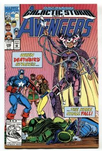 Avengers #346 First appearance of STARFORCE comic book NM-
