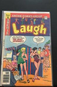 Laugh Comics #342 (1979)