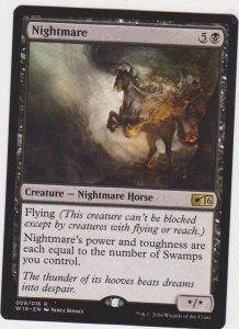 Magic the Gathering: Welcome Deck 2016 - Nightmare
