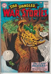 Star Spangled War Stories #109 (Jul-63) FN/VF+ High-Grade Dinosaur