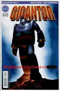 GIGANTOR #1, VF+, Space-Age Robot, 2000, Manga, Ben Dunn, more indies in store
