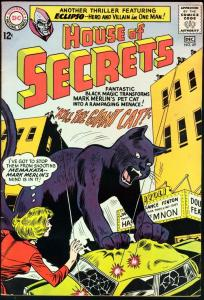 HOUSE OF SECRETS #69-ECLIPSO-GIANT CAT COVER FN