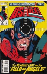 U.S.Agent #4 (1993)