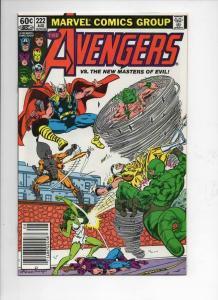 AVENGERS #222 223 224, VG+, TaskMaster, Marvel, 1963 1982, 3 issues in all
