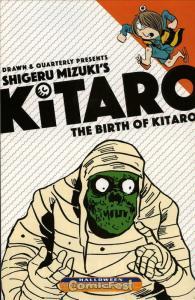 Birth of Kitaro, The (Shigeru Mizuki's…) Holiday Special #2015 FN; Drawn and Qua