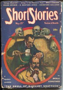 Short Stories 5/25/1945-Frank Gruber-horror-skull-Walt Coburn-FR/G