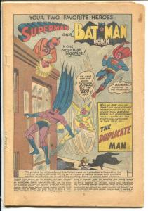 World's Finest #106 1959-DC-Superman-Batman-Green Arrow-P