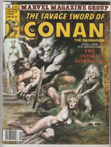 Savage Sword of Conan #60 (Jan-81) NM Super-High-Grade Conan