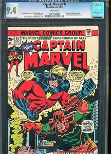 CAPTAIN MARVEL  #35  CGC 9.4  WHITE PAGES  (1974)  SUPER HIGH GRADE