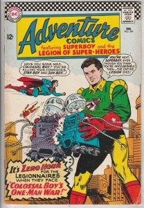Adventure Comics #341 (Feb-66) VF High-Grade Legion of Super-Heroes, Superboy
