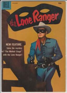 Lone Ranger, The #114 (Dec-57) VF+ High-Grade The Lone Ranger, Tonto, Silver