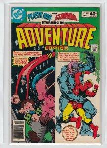 ADVENTURE COMICS (1938 DC) #471 VG A01045