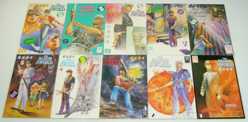 the Blood Sword #1-53 VF/NM complete series - tony wong presents jademan kung fu