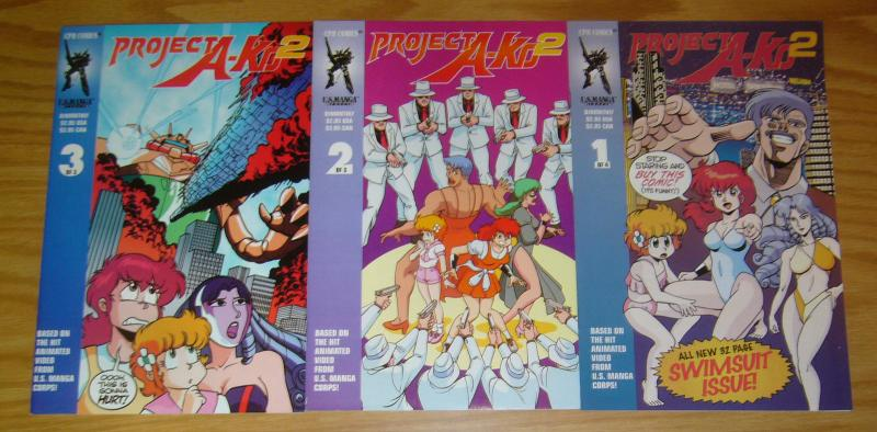 Project A-KO 2 #1-3 VF/NM complete series - tim eldred - cpm manga comics set 2