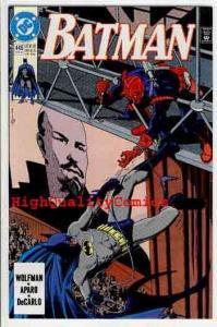 BATMAN #446, NM, Wolfman, 1990, Russia, Hockey, Bruce Wayne, more BM in store