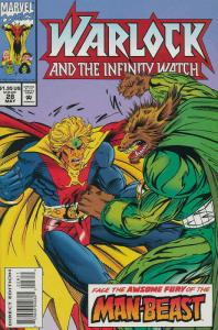 Warlock and the Infinity Watch #28 VF/NM; Marvel | save on shipping - details in