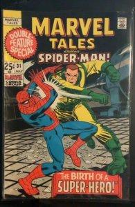 Marvel Tales #31 (1971)