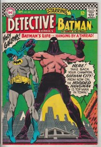 Detective Comics #355 (Sep-66) VF/NM High-Grade Batman