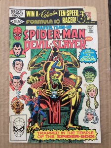 Marvel Team-Up #111 (1981)