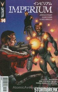 Imperium #14B VF; Valiant | save on shipping - details inside